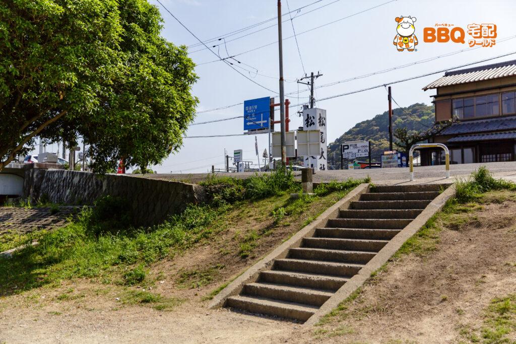 松尾橋BBQ場への階段