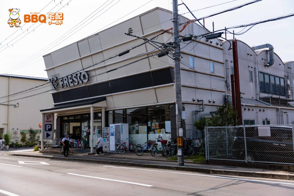 松尾橋BBQ場最寄りスーパー