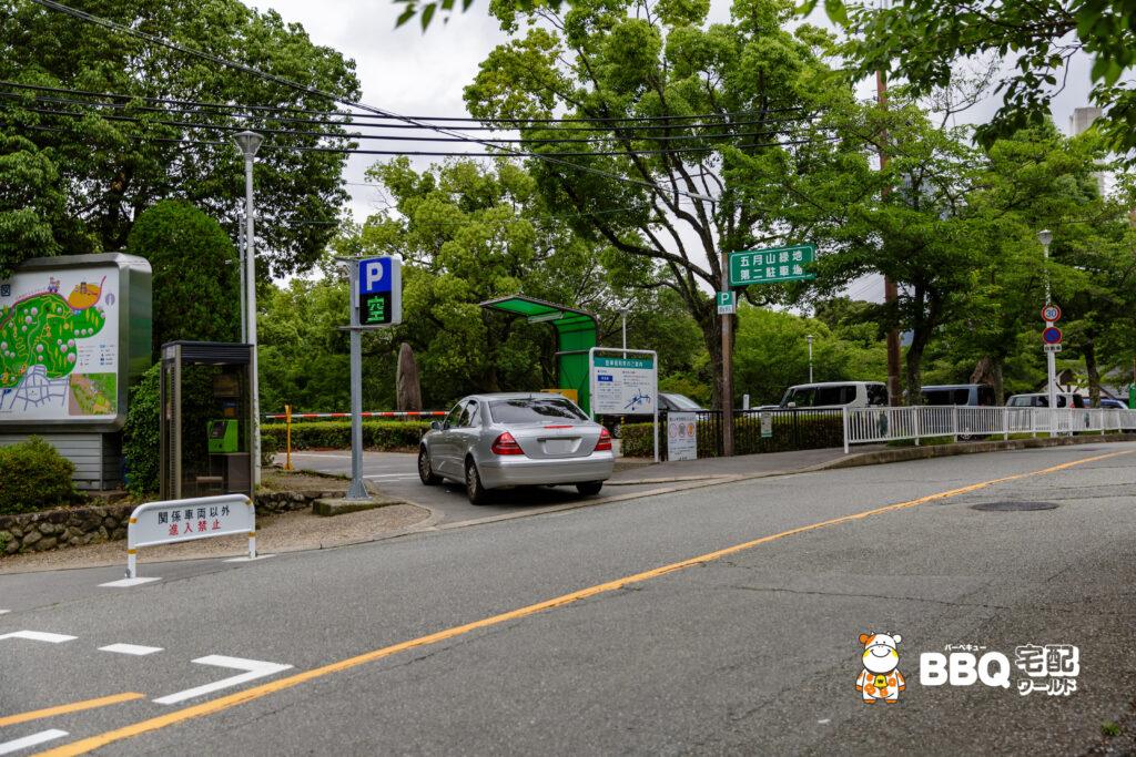 五月山公園の第2駐車場入口