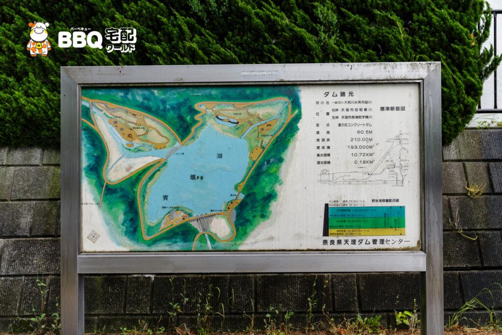 天理ダムの地図