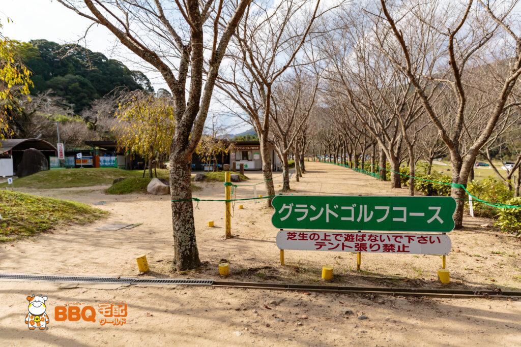 笠置キャンプ場グランドゴルフコース3
