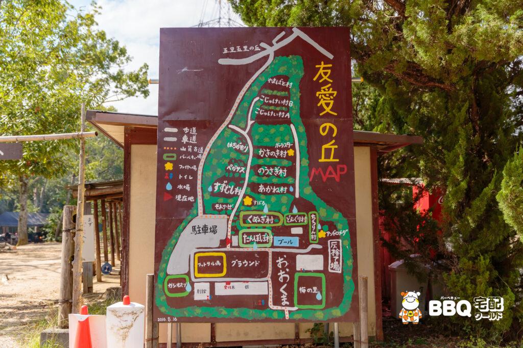 友愛の丘の地図看板