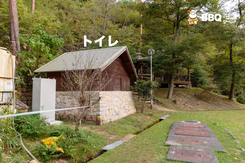 湯船森林公園のトイレ