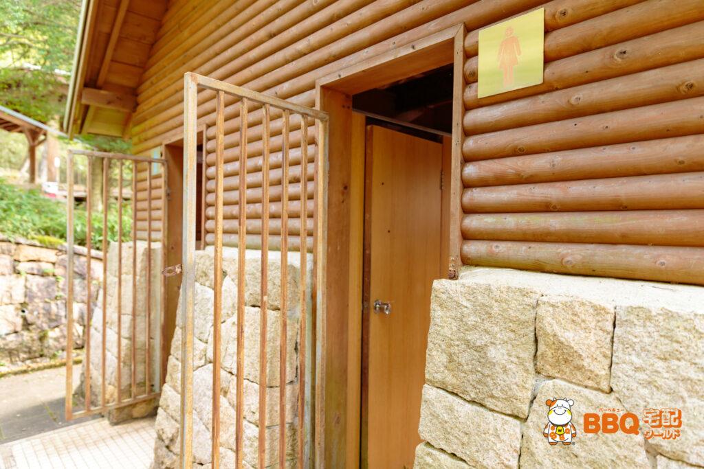湯船森林公園のトイレ拡大