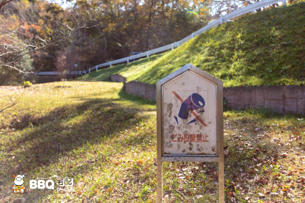 加茂山第1公園BBQエリア2