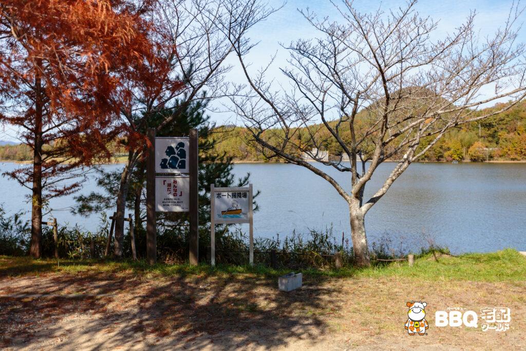 加茂山第2公園ボート揚降場