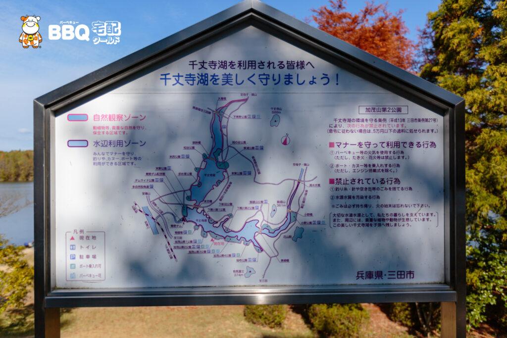 加茂山第2公園BBQ地図