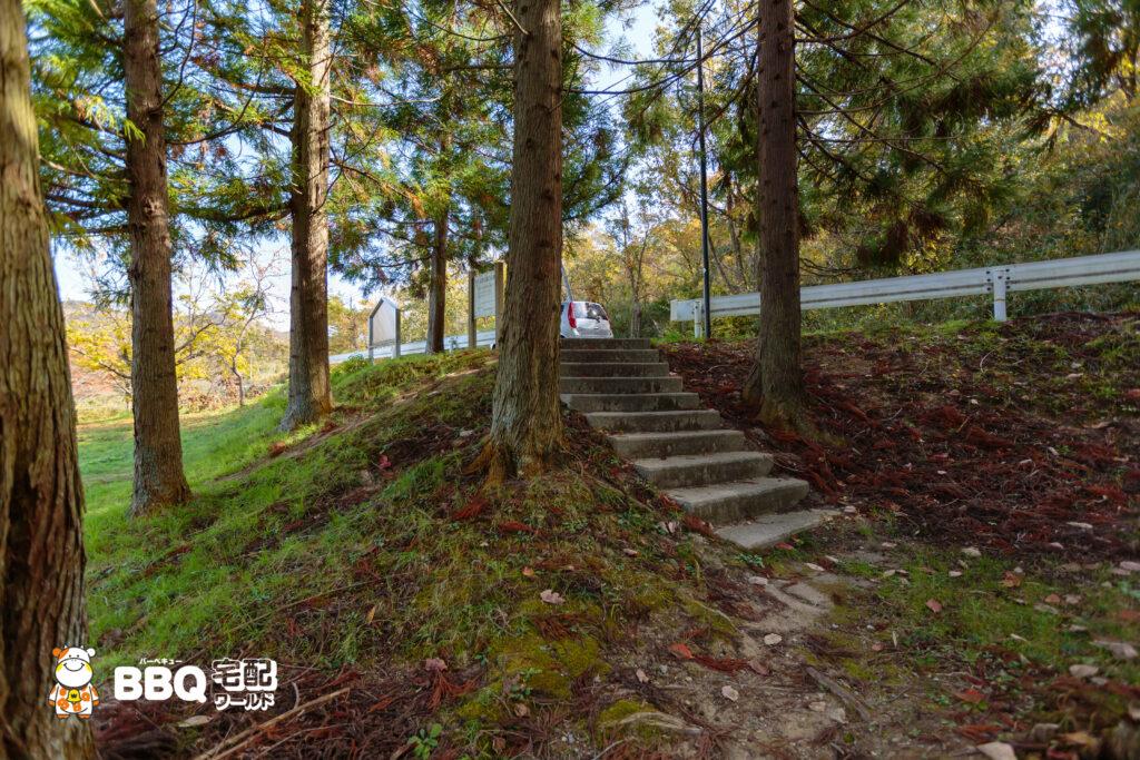 加茂山第3公園BBQエリア階段