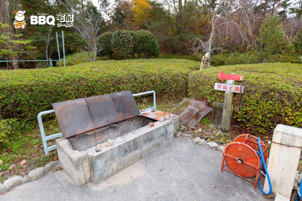 神戸青少年公園デイキャンプ場灰捨て場