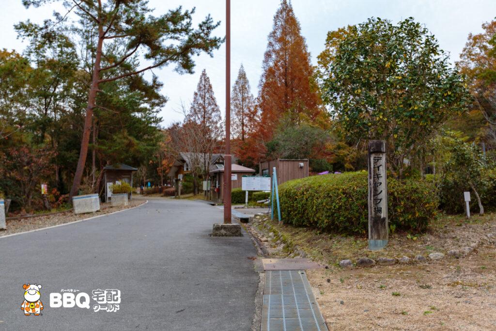 神戸青少年公園デイキャンプ場入口