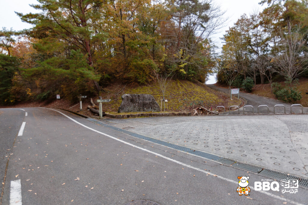神戸青少年公園デイキャンプ場ゲート