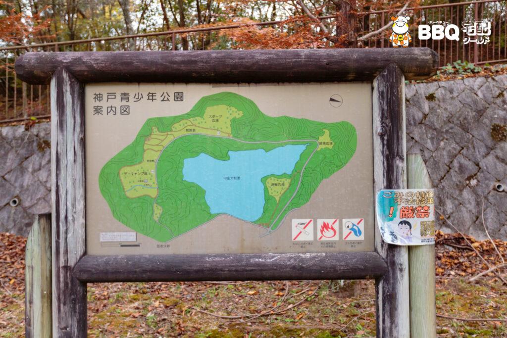 神戸青少年公園デイキャンプ場地図1