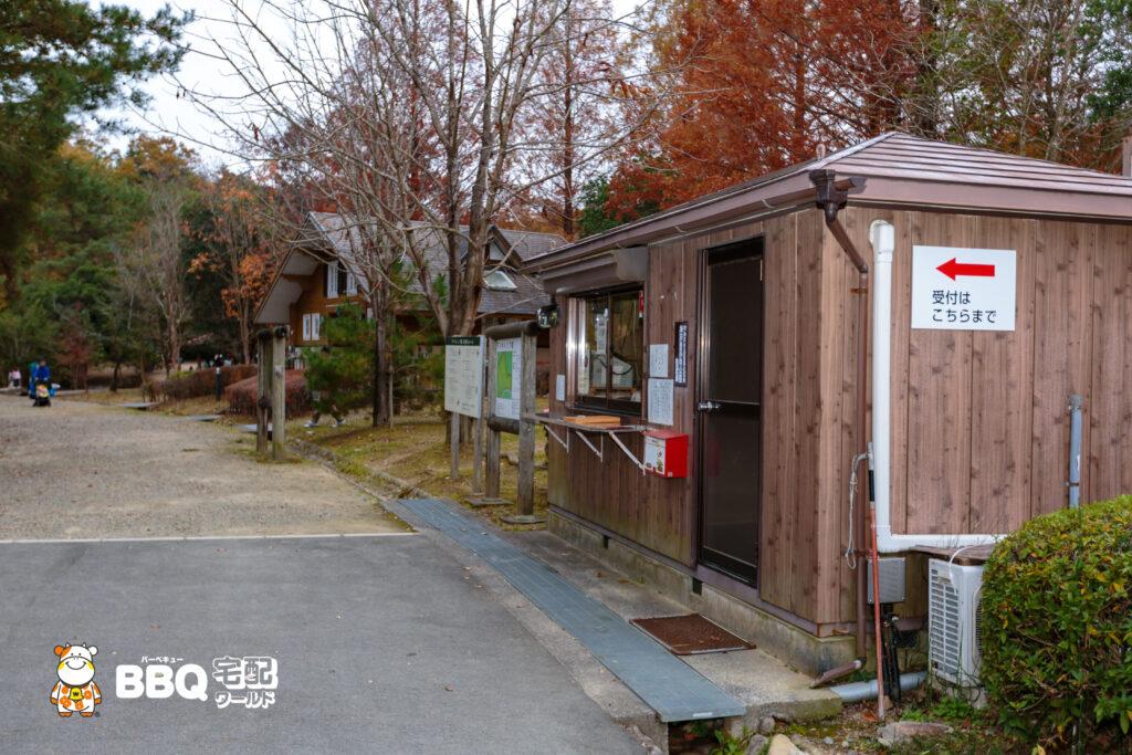 神戸青少年公園デイキャンプ場受付