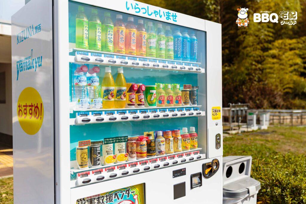 蜻蛉池公園の自動販売機
