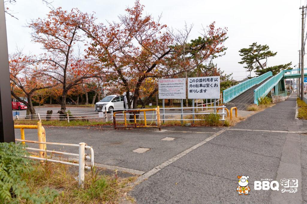 助松公園駐車場入口