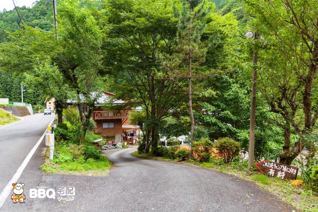 オートキャンプ場庵の郷の入口2