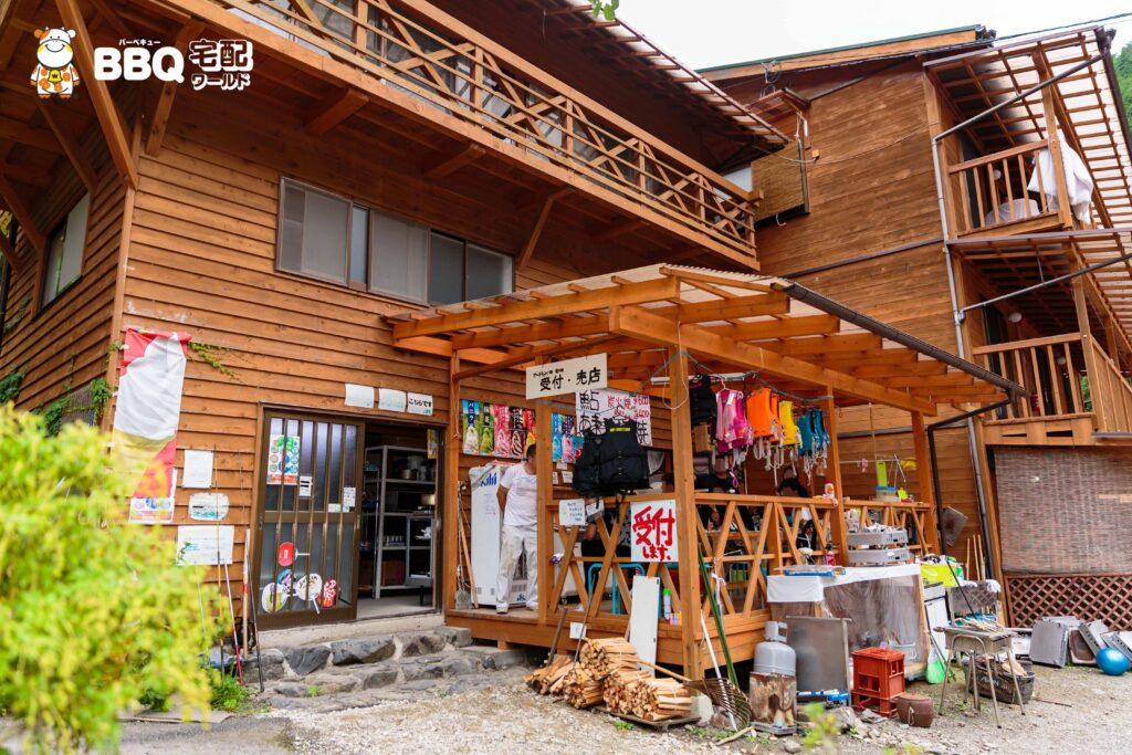 オートキャンプ場庵の郷の受付・売店