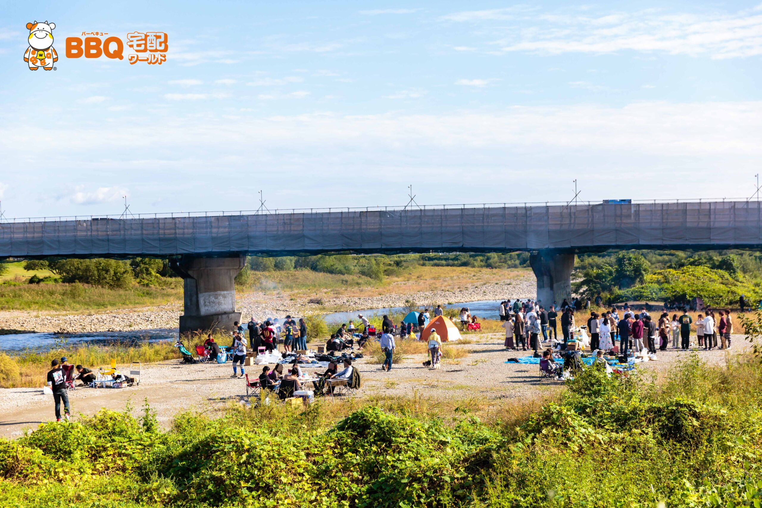 2020年10月松尾橋BBQの様子1