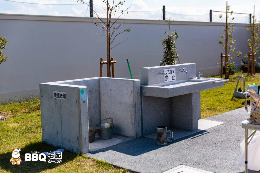 庄内グリーンスポーツセンターBBQ備品