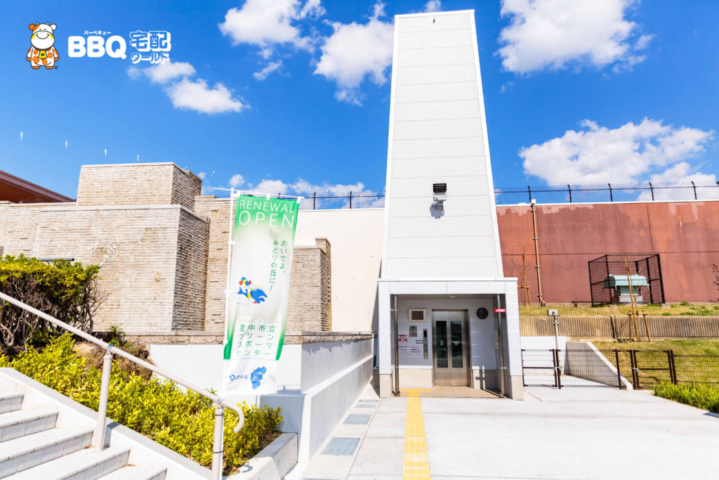 庄内グリーンスポーツセンターゲートボールエレベーター1
