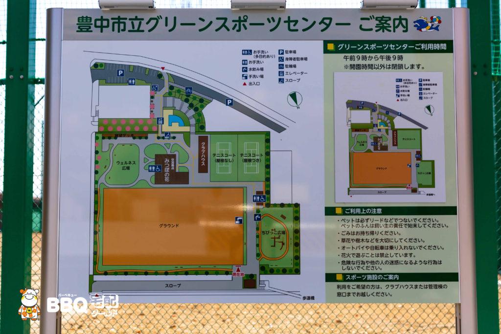 庄内グリーンスポーツセンター地図