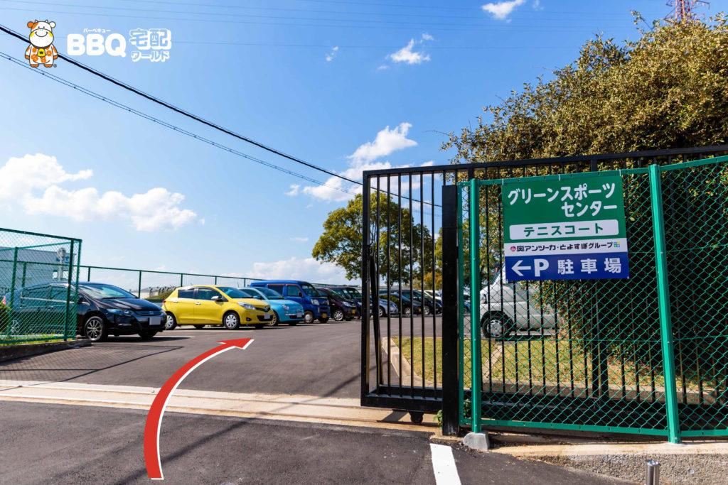 庄内グリーンスポーツセンター駐車場1