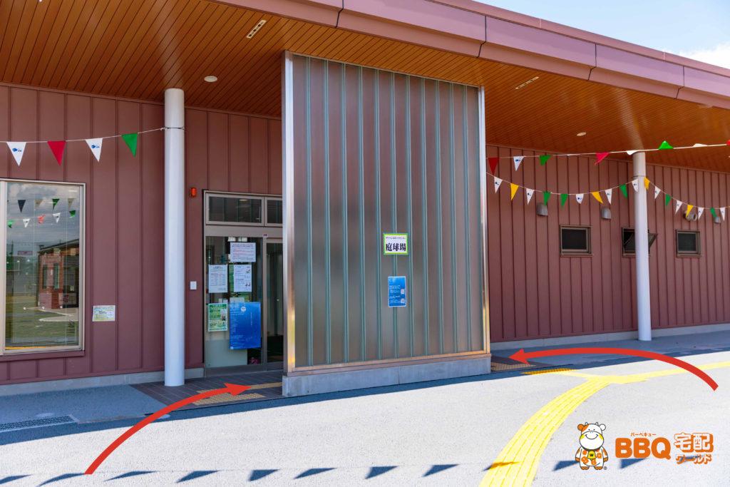 庄内グリーンスポーツセンターテニス受付棟