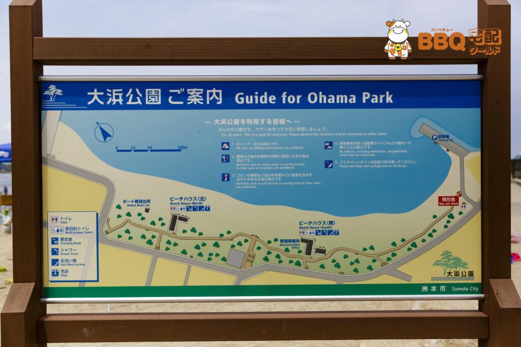 大浜海水浴場の地図
