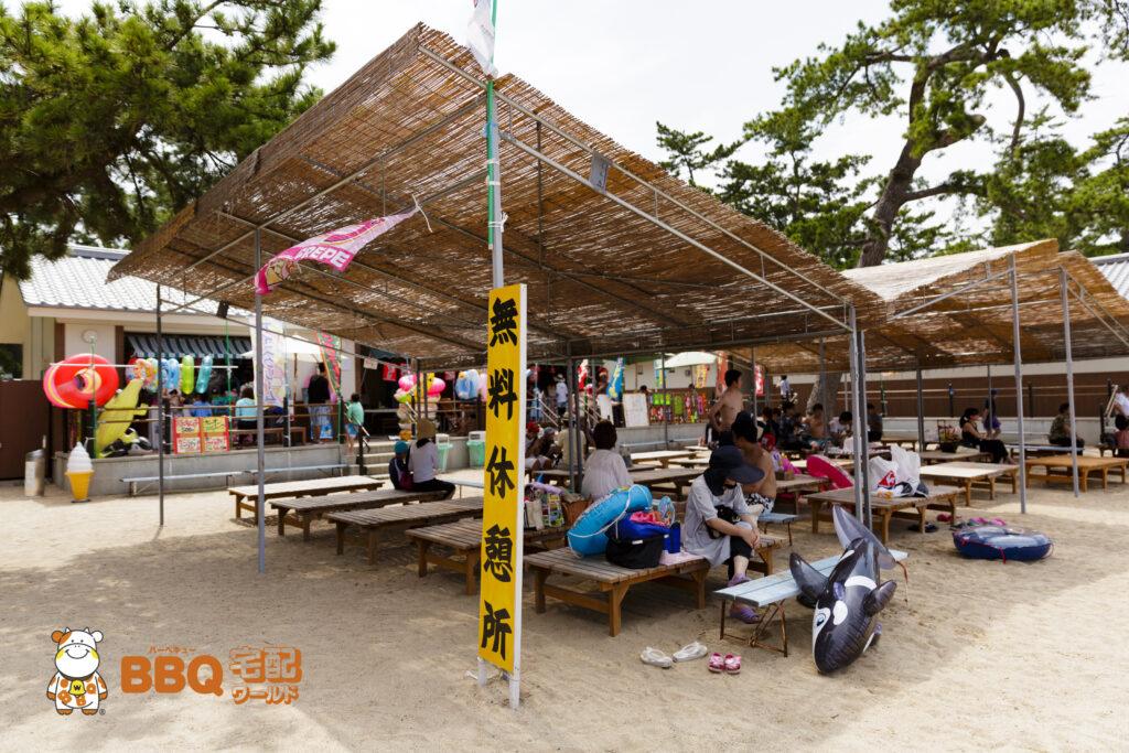 大浜海水浴場の無料休憩所