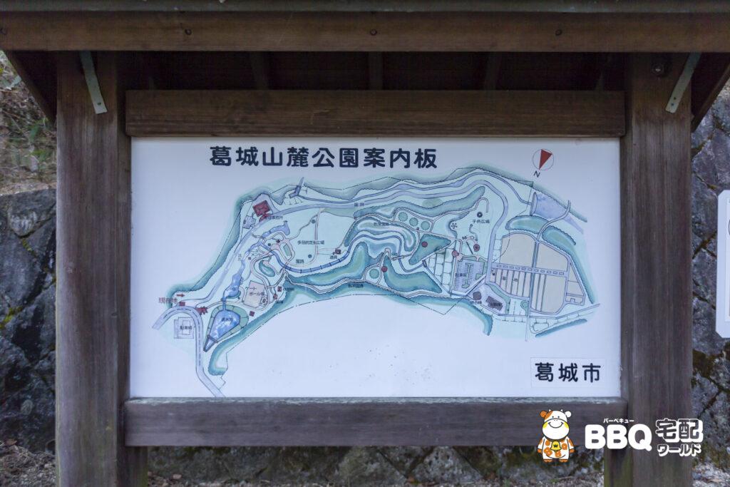 葛城山麓公園案内図
