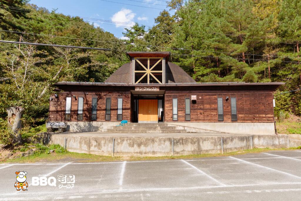 山城町森林公園の休養施設