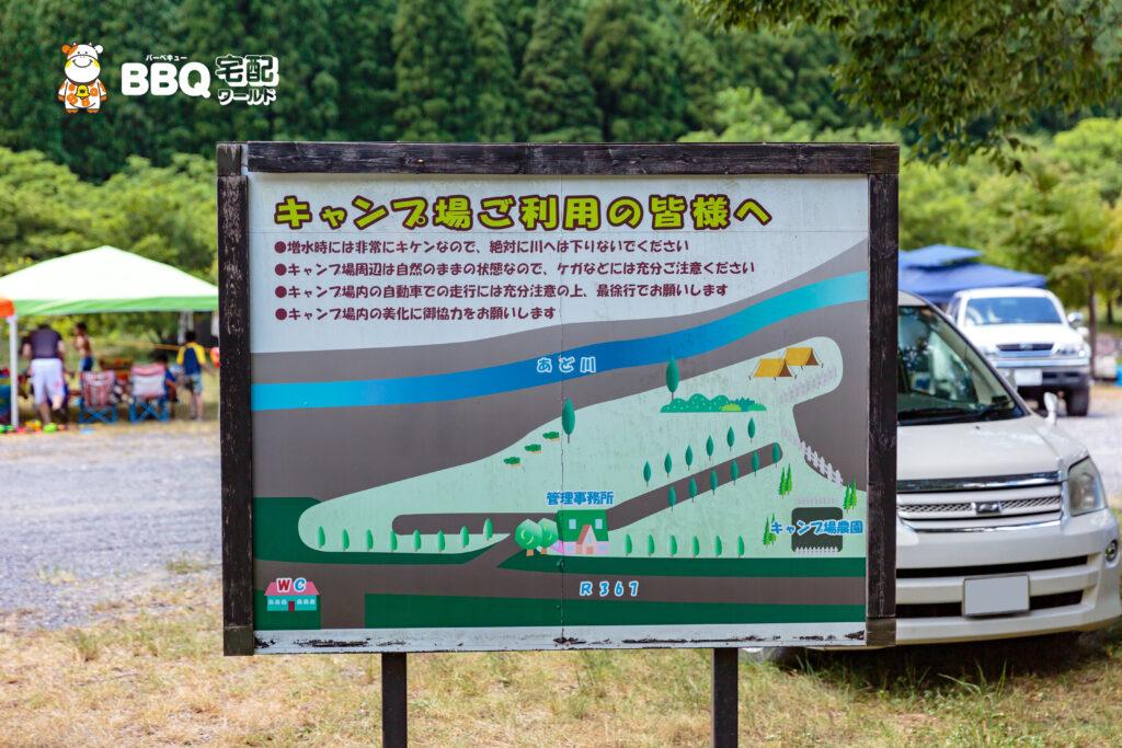 梅ノ木キャンプ場の地図