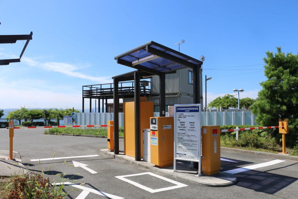 江井ヶ島海岸BBQエリア有料駐車場ゲート