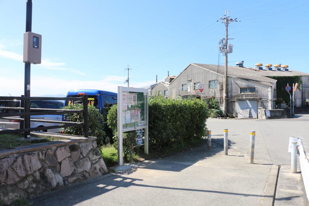 江井ヶ島海岸BBQエリアの無料駐車場裏