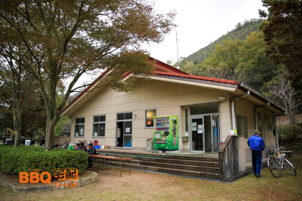 古法華自然公園の管理棟