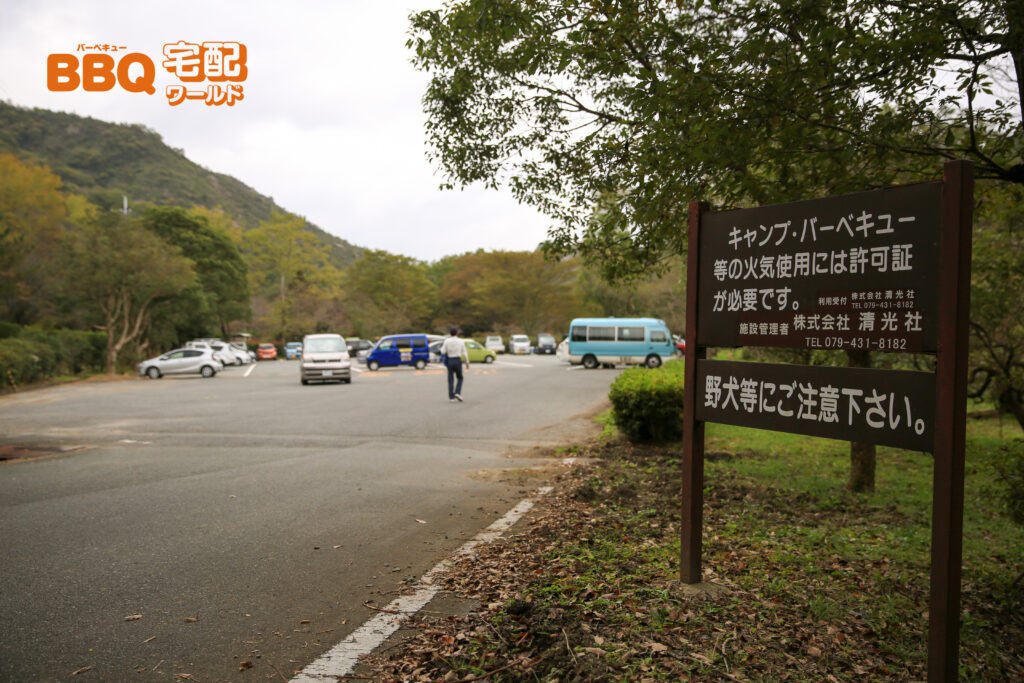 古法華自然公園の西側駐車場