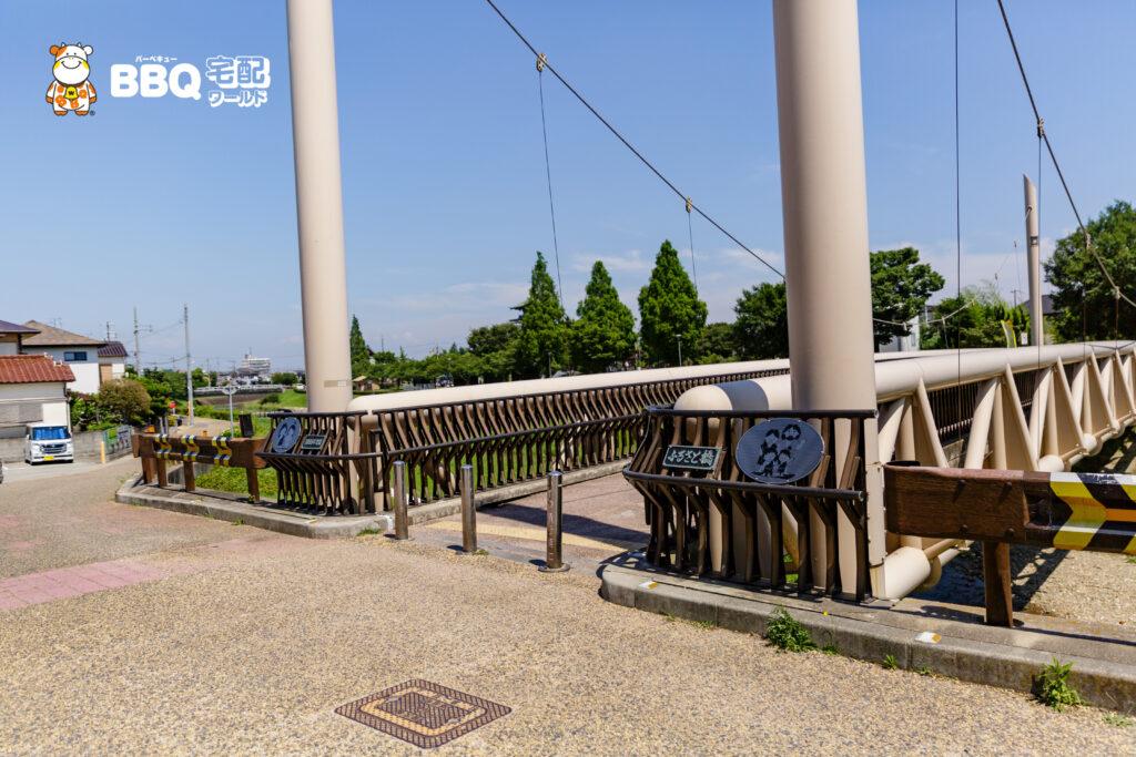 野添であい公園近くのふるさと橋