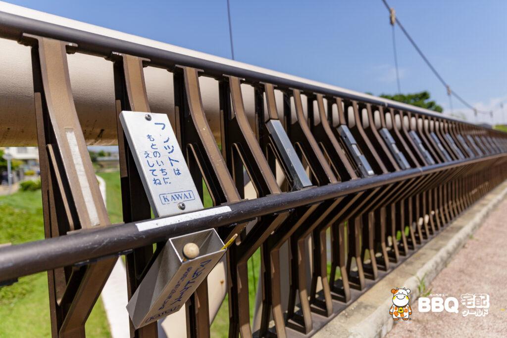 野添であい公園近くのふるさと橋の鉄筋