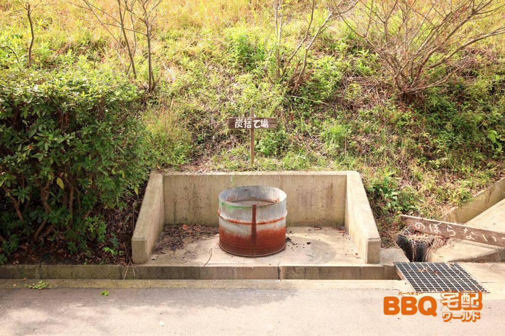 グレープヒル公園BBQ広場の炭捨て場