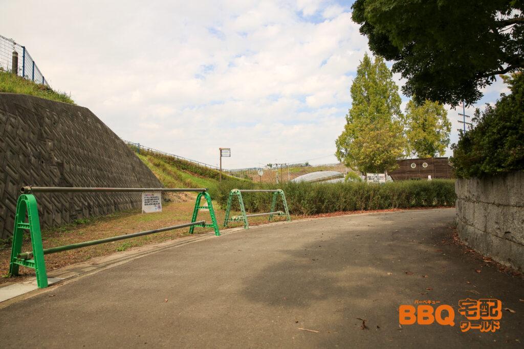 グレープヒル公園の積み下ろし場所