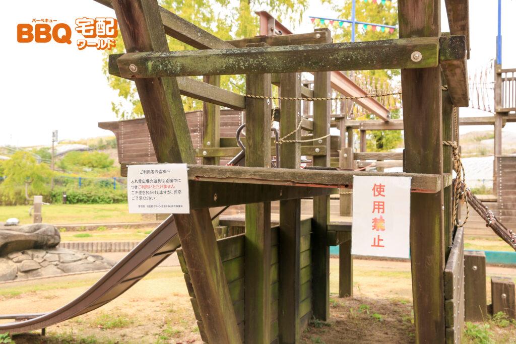 グレープヒル公園BBQ広場の遊具
