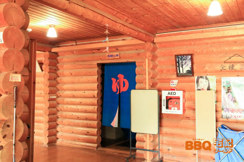 グレープヒル公園の管理棟のシャワー室