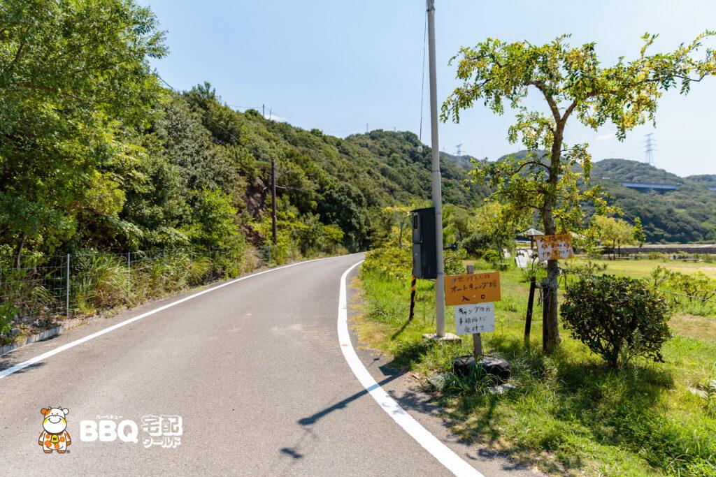 伊毘うずしお村キャンプ場へのアクセス4