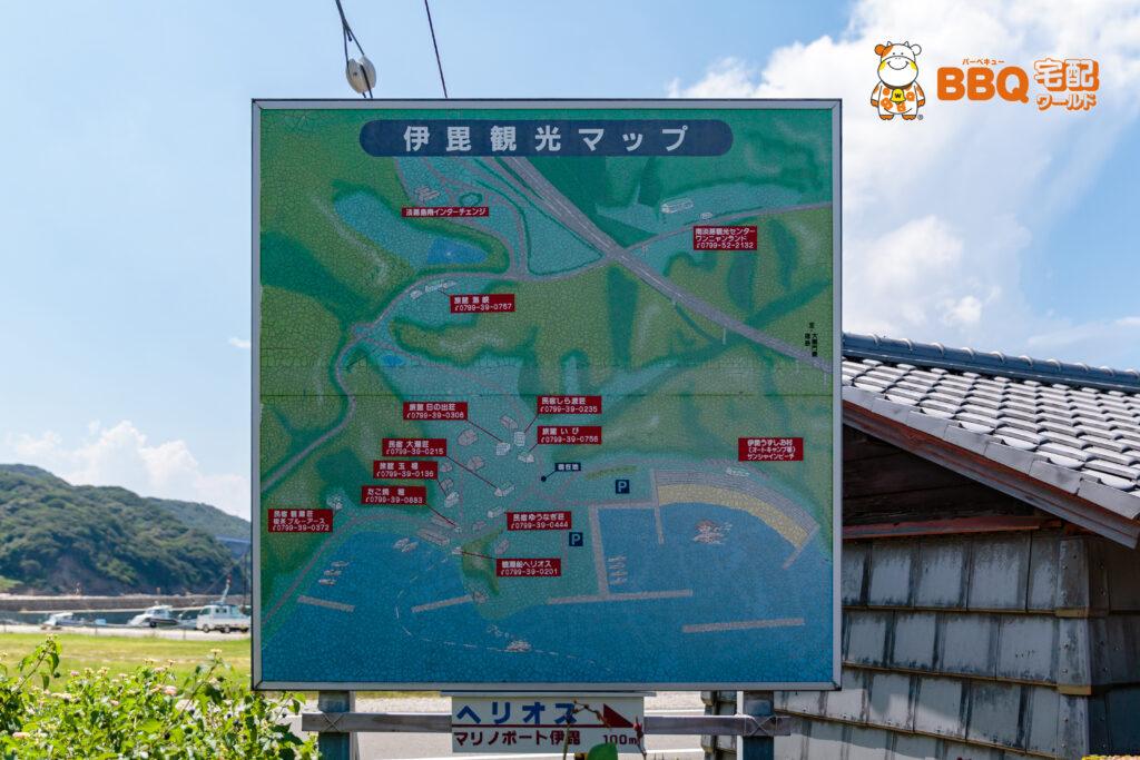 伊毘観光マップ