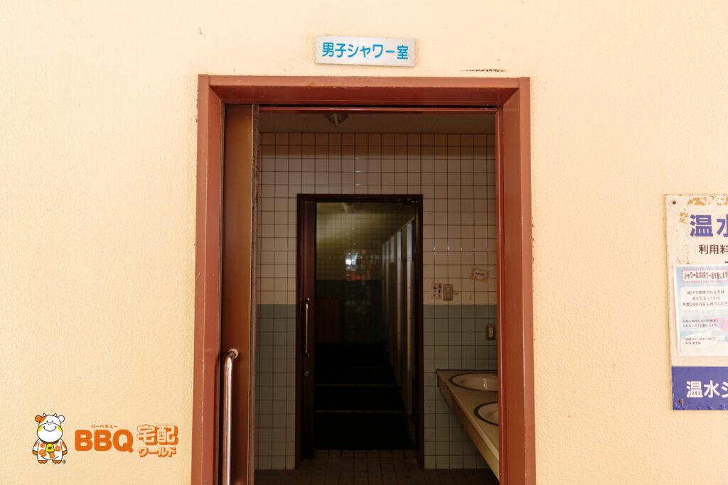 伊毘うずしお村キャンプ場のシャワー