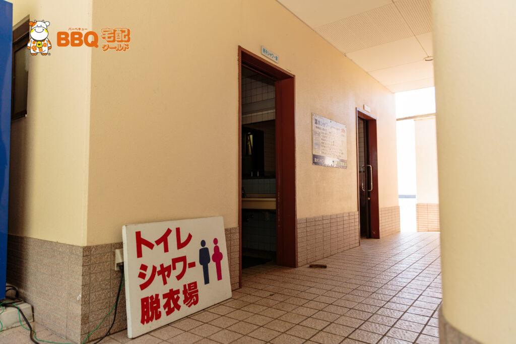 伊毘うずしお村キャンプ場のトイレ、シャワー
