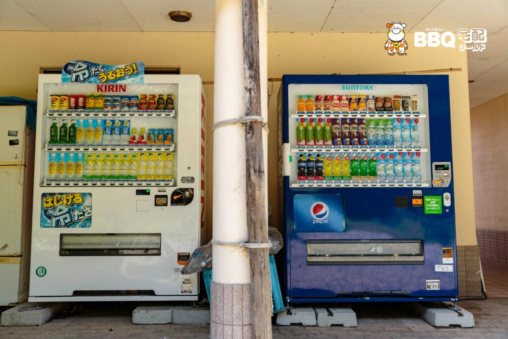 伊毘うずしお村キャンプ場の自動販売機