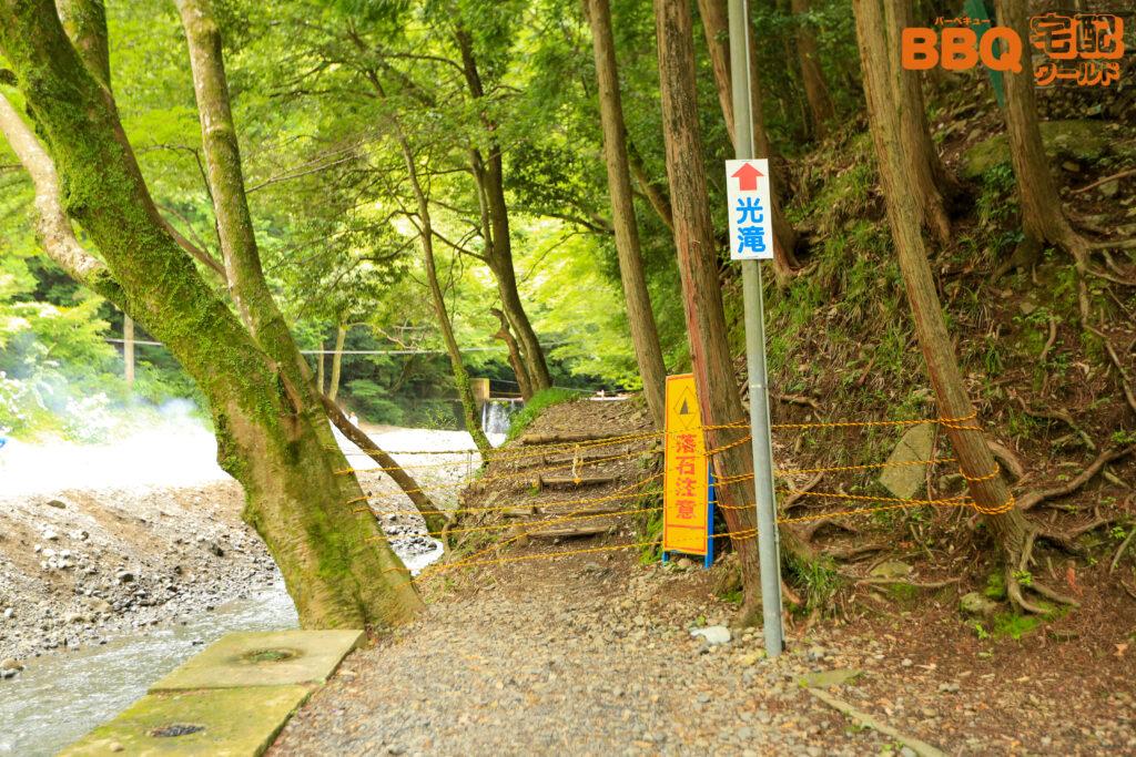 光滝寺キャンプ場から光滝への入口