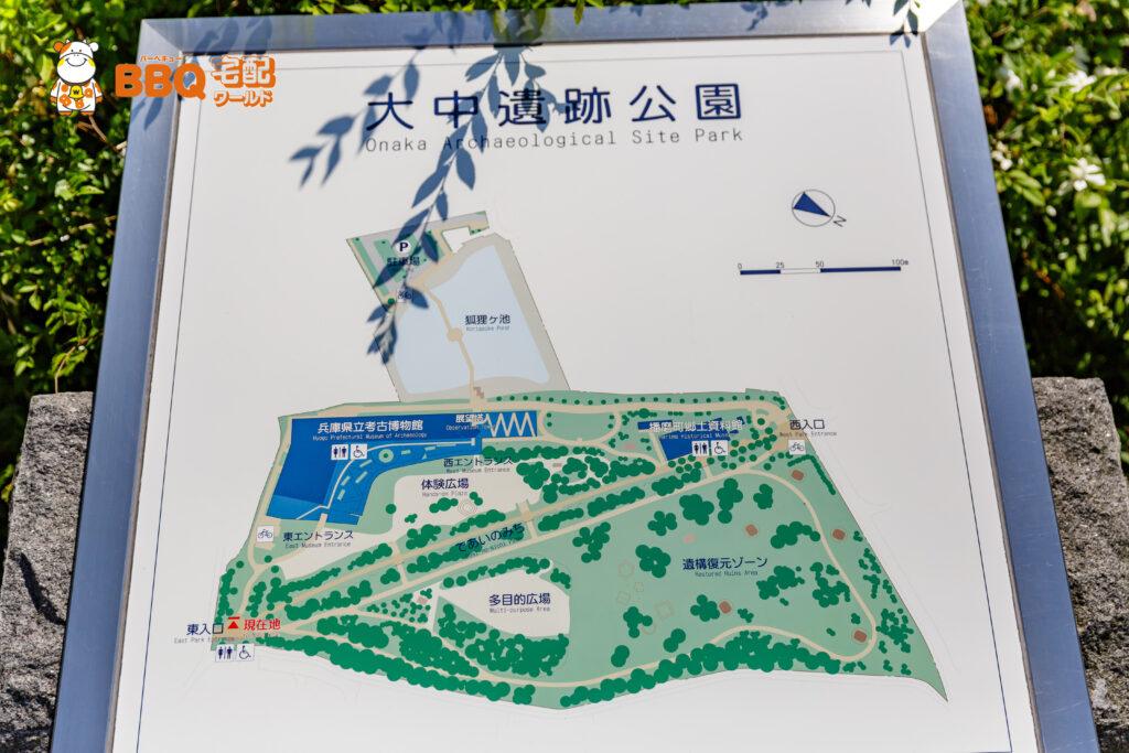 野添であい公園周辺の大中遺跡公園の地図