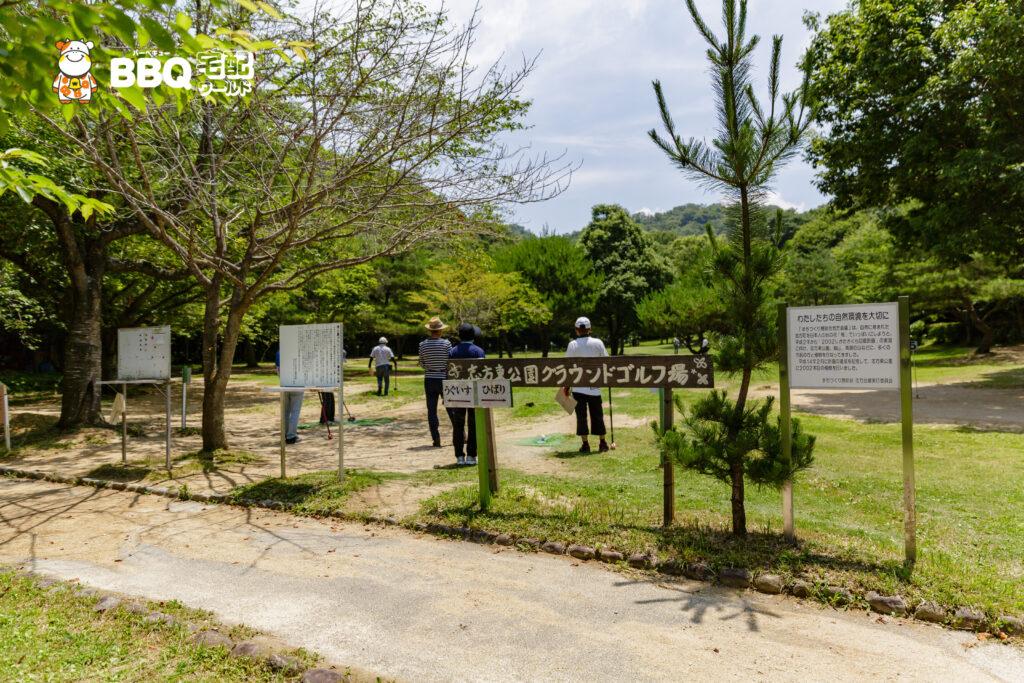 志方東公園グラウンドゴルフ場入口